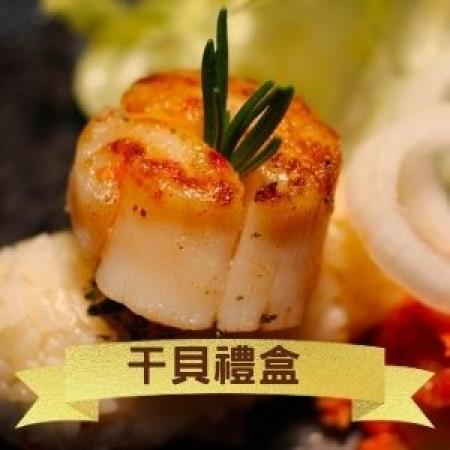 ☆日本生食級 大干貝1公斤約50~56顆☆感謝電視媒體推薦 北海道認證進口 生食等級 烤肉年菜 送禮首選