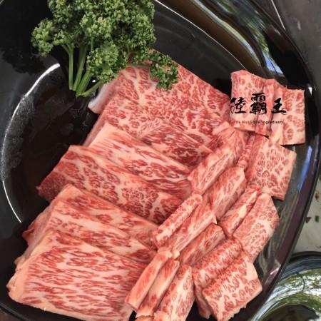 【免運】☆日本和牛紐約客☆A5等級 300±30 【陸霸王】