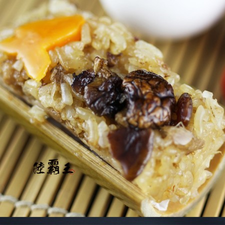 ☆竹筒米糕☆10個/包。加熱即食 經濟年菜 【 陸霸王】