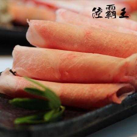 【限時買1送1 共兩盒】極品梅花豬肉片 200g/包【陸霸王】