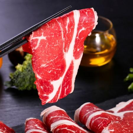 【限時買1送1 共兩盒】肋眼牛排肉片300g/盒【陸霸王】