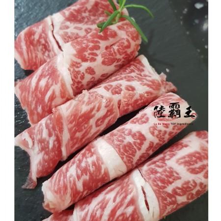 【買1送1 共兩盒】無敵霜降牛肉片 共120g*2盒【陸霸王】