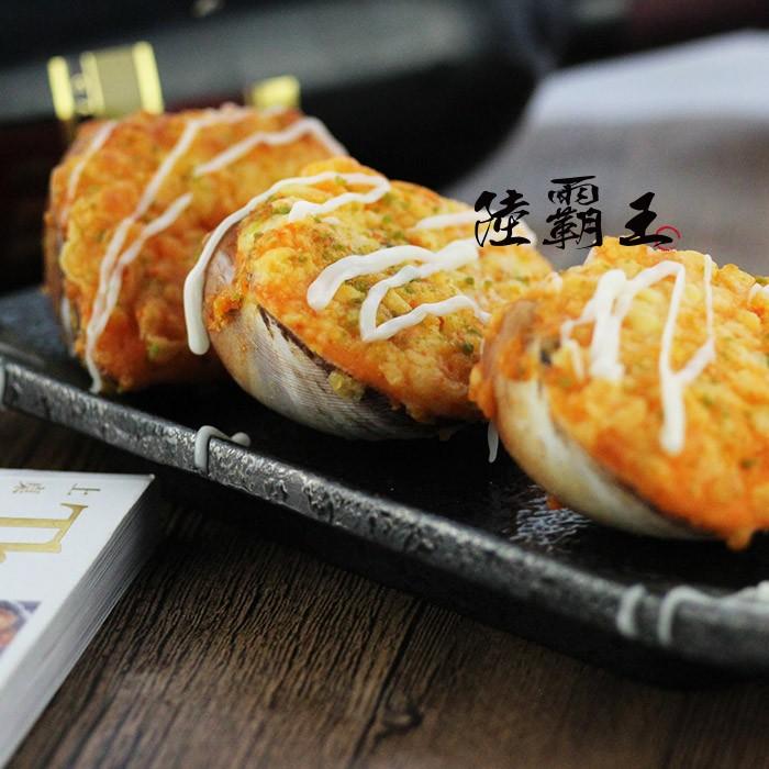 ★焗烤鮮貝_干貝風★焗烤貝 蒸熟 微波 烤箱 加熱即食 $25起