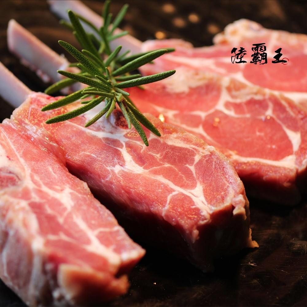 ☆法式小羊排☆紐西蘭 羔羊排8支入  灑鹽巴就很好吃的羊小排【陸霸王】