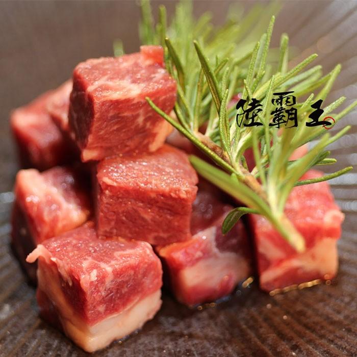 【限時買1送1】【店長推薦】紐約客骰子牛肉 300g/包【陸霸王】