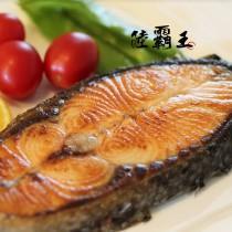 【限時!2組免運組】☆鮭魚厚切2號 5片/包☆10元硬幣高度  智利銀鮭切 低GI 【陸霸王】