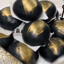 限時免運+10送1☆竹碳黑金包☆爆漿流沙包 健康好吃  共11包 口味任選【陸霸王】