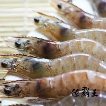 【5/31前買3送1 】☆4號白蝦禮盒☆鮮甜大白蝦900G 約34~42隻 【陸霸王】
