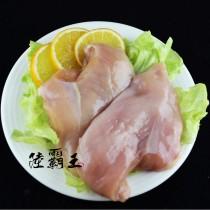 ☆雞胸肉_去皮去骨☆250g±5%/包 全新生活 【陸霸王】