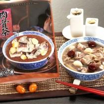 【限時買1送1$299】肉骨茶湯1kg.  年菜-宴客【陸霸王】