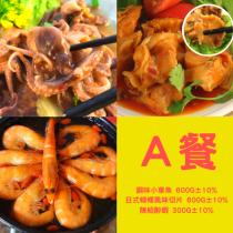 【$880免運任選】熟食/即食/小菜/年菜/下酒菜【陸霸王】