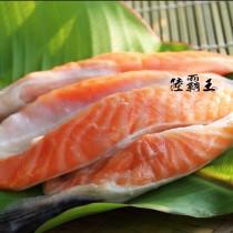 ☆鮭魚肚條_500G☆智利鮭魚肚條 A級厚肉 【陸霸王】