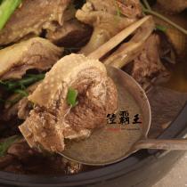 台灣紅番薑母鴨 1400g±10%/包 火鍋 年菜【陸霸王】