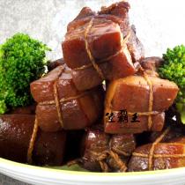 ☆東坡肉☆江浙名菜8-10塊/份【陸霸王】