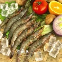 野生草蝦8-10入☆鮮甜美味280g±10%/盒 【陸霸王】