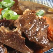【陸霸王】☆半筋半肉牛肉爐☆加熱即食