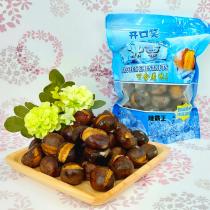 栗子 優質澱粉 健康零食 下午茶 冰凍吃極推【陸霸王】