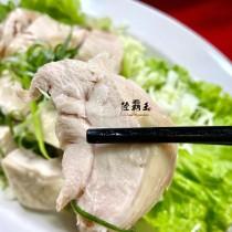 免運☆舒肥油雞胸_單片包☆即食脆皮雞胸肉 帶骨雞胸肉 優質蛋白質 低GI飲食 年菜 新品【陸霸王】