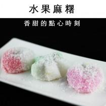 ☆水果麻糬☆10入/盒【陸霸王】