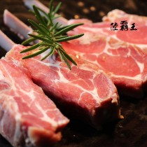 第二件5折☆法式羊小排☆羊肩排 法式羊排 烤肉專用 撒鹽巴就很好吃 下標共2包【陸霸王】