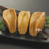 【免運】☆墨西哥風味鮑魚☆1粒1包 10包免運組【陸霸王】