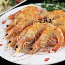 ☆醉蝦☆陳紹醉蝦 300g 解凍即食 年菜 圍爐 【陸霸王】