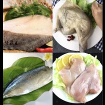 【 低GI鮮食】F套餐7件組-陸霸王套餐任選2組免運專區