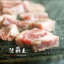 【限時買2送1】☆雪花一口牛☆300g/包。快炒/串燒/烤肉/年菜【陸霸王】