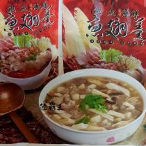 鮑魚海鮮魚翅羹  2kg/包 年菜 宴客 $350起【陸霸王】