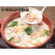 【買1送1】火鍋高湯底『口味任選』- 南瓜.咖哩.麻辣.奶酪.泡菜.【陸霸王】