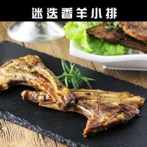 【獨家商品】☆迷迭香羊小排☆調味羊排600G /包 年菜烤肉 【陸霸王】