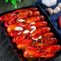 生凍小龍蝦 1kg 13-15隻 淨重800g。肉多鮮甜/烤肉/年菜/火鍋/送禮【陸霸王】