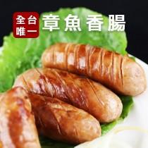 【獨家熱賣 】☆章魚香腸☆6條入/包