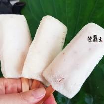 ☆烤麻糬☆8串/包。烤肉 中秋 BBQ【 陸霸王】
