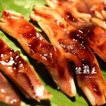 ☆魷魚翅切條☆煮羹/清燙/涼拌店家專用 業務包【陸霸王】