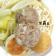 芋角鮮貢丸 250g±10%/包 火鍋料 湯料 彈牙美味【陸霸王】